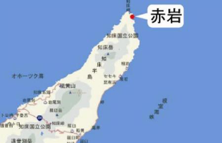 Akaiwa no Banya