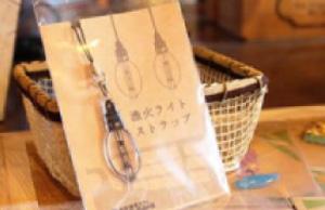 Shiretoko Gift Shop & Café cho-e-maru