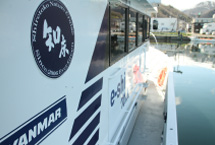 The deck and passageway are designed wide enough for passengers to move around.