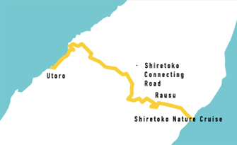 Trans Shiretoko Road Route 334 is closed during winter.